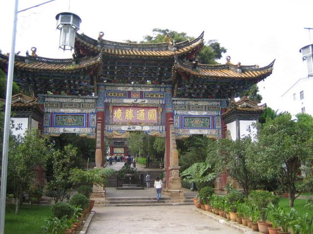 Gate,  Yuantong Temple, Kunming, China