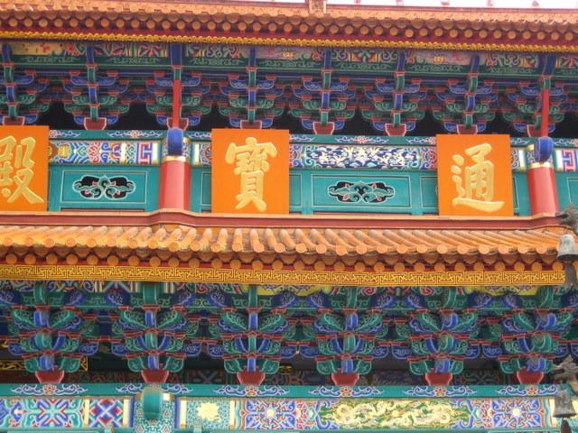 Detail of building in Yuantong Temple, Kunming, China
