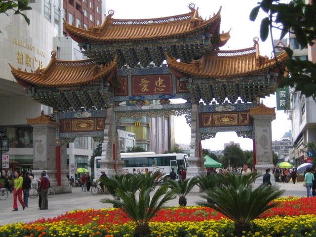 Gate, City Center, Kunming, China